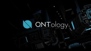 Ontology ONT Analiz 29 Temmuz