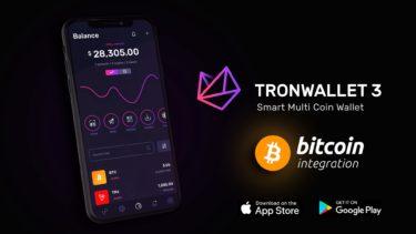 TronWallet, Android ve iOS Kullanıcıları için Sürüm 3.1.5'i Piyasaya Sürüyor