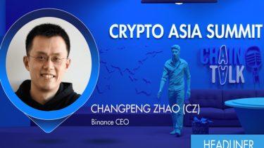 Binance CEO'su Changpeng Zhao, Sosyal Mesafeyi Destekleyen Sanal Kripto Zirvesi'ne Katıldı
