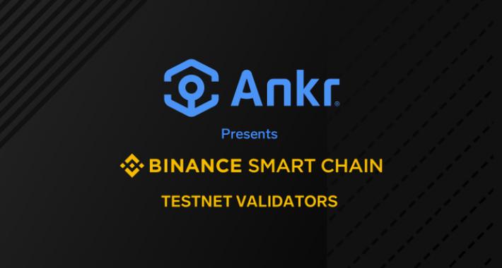 Ankr, Binance Akıllı Zincir Testnet için BNB Staking'i destekleyecek