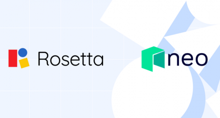Neo ve Rosetta Ortaklığı