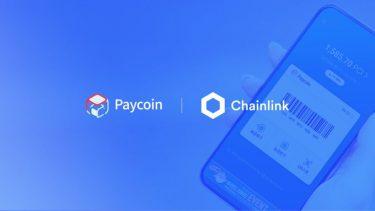 Paycoin ,Döviz Kuru API'lerine Erişmek İçin Chainlink ile Entegre Edilecek