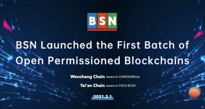 Çin'e özel Blockchain tabanlı hizmet ağı (BSN), ağına Cosmos (ATOM) blok zincirinin eklendiğini duyurdu